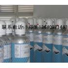 三氟化氮 NF3
