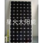 180W单晶太阳能组件