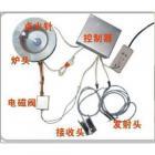 生物醇油红外线节能炉芯