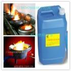 醇基燃料添加劑環保油乳化劑藍白