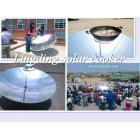 户外太阳能做饭灶