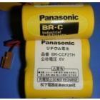 不可充电锂电池