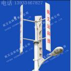 2M垂直轴H型风车