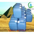 甲醇燃料添加剂