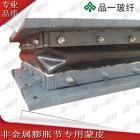 非金属伸缩节 防腐软连接 风机软接头 高温防火软接