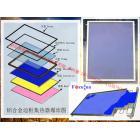 新型高效节能平板太阳能集热器