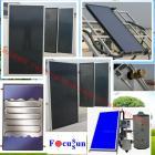 高效新型平板集熱器太陽能集熱器 [歐浴陽光科技有限公司 0722-6628981]