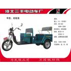老年電動三輪車