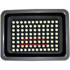 篮球场LED补光灯