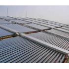 華帝太陽能熱水器