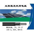 UL4703 光伏电缆