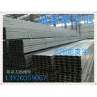 太陽能光伏支架熱鍍鋅Z型鋼
