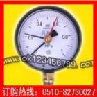 三针定位型压力表系列