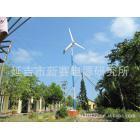 7.5KW风光互补发电机组