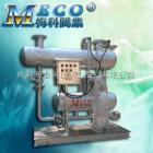 凝結水自動加壓器