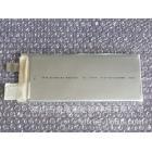 动力耐低温锂电池