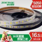 LED灯带防水套管