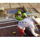 太阳能光伏家庭别墅分布式个人家用发电系统