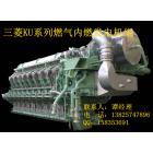 三菱燃气发电机组