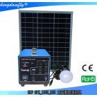 便携式太阳能发电系统