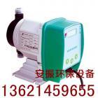 盐酸隔膜计量泵