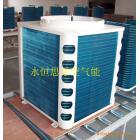 高效空气能热水器