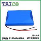 聚合物动力锂电池