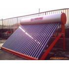 節能家用型太陽能熱水器