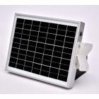 12W太陽能一體化路燈