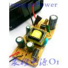 监控安防12V1A电源适配器摄像头充电器