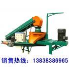 木屑压块机 [郑州大华矿山机械有限公司 0138-38386965]