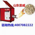 无烟节能型燃生物质成型燃料(BMF)锅炉