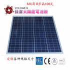 100瓦多晶太阳能电池板