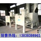 花生壳压块机 [郑州大华矿山机械有限公司 0138-38386965]