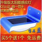 太陽能感應燈