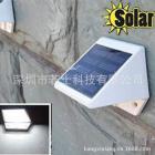 太陽能樓道燈