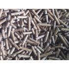 纯木质颗粒燃料