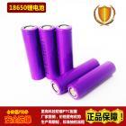 18650动力锂电池
