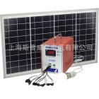 便携式太阳能发电机