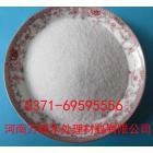 阳离子聚丙烯酰胺絮凝剂