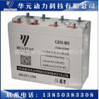 大型储能专用胶体电池