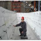 冶金轉爐隔熱材料WDS