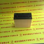 电动汽车蓄电池塑壳