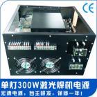 激光焊字机电源