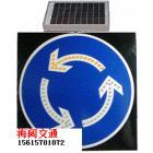 太阳能环岛交通标志牌