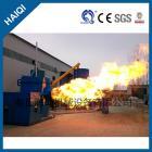 海琦工业燃烧器生物质燃烧机
