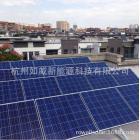 5KW并网太阳能家用光伏系统