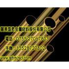 黄铜毛细管
