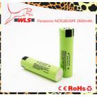 18650锂电池