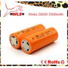 IMR 26650锂电池